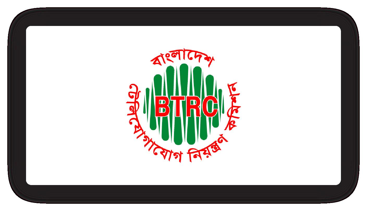 TrackersBD-BTRC